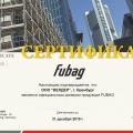 Дилер FUBAG