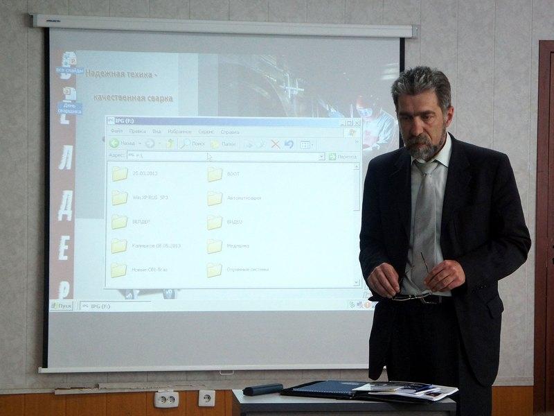 Выступление главного сварщика Газпром добыча Оренбург Федотова И.Г